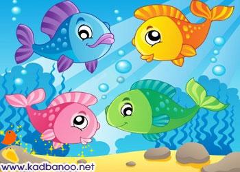 قصه ماهی کوچولوی تنها