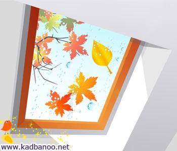 دیوارهای پاییزی