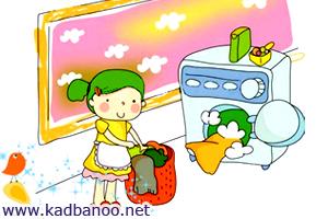 کودکان و خانه تکانی های فصلی