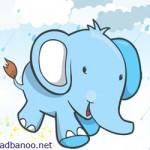 قصه فیل کوچولوی تمیز
