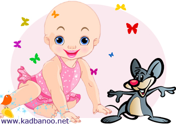 دختر خنده رو و موش زبل