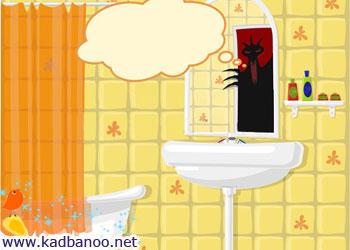 حمام با بوی لیمو