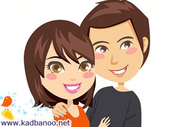 رمز و راز همسرداری