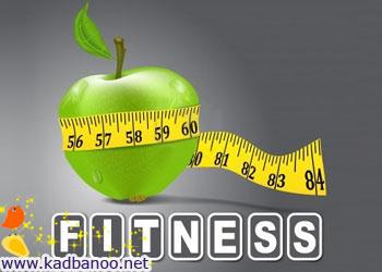 لاغری با مصرف روزانه سیب