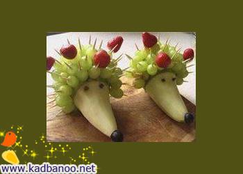 جوجه تیغی با گلابی و انگور
