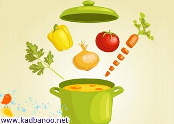 حفظ طعم و رنگ سبزیجات به هنگام پخت