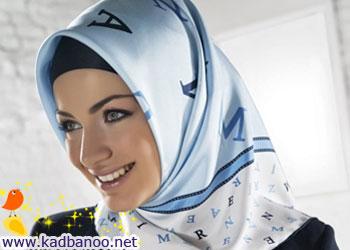 مدل های جدید بستن روسری