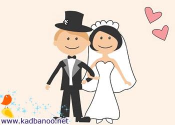 هفت خان ازدواج