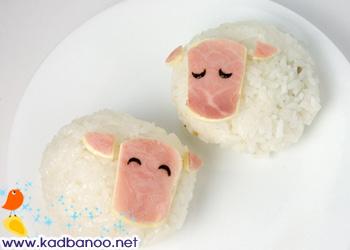 گوسفند برنجی