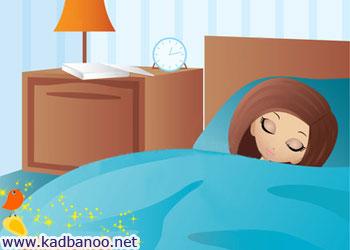 راهکارهای ساده برای خواب شبانه بهتر