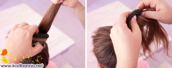 آموزش مدل موی کلوچه ای با تصویر