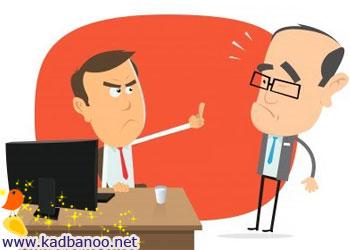 روشهای کنترل احساسات در محل کار