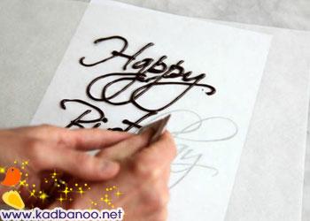 روش نوشتن روی کیک