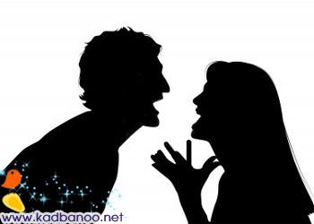 حسادت های دوران نامزدی