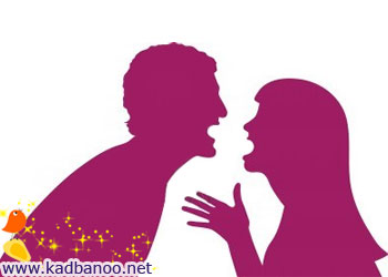 10 باور اشتباه در مورد روابط زناشویی