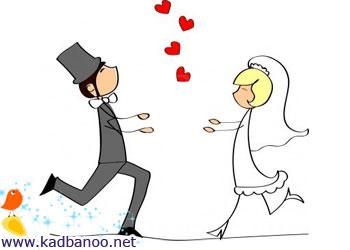 از سن ازدواج تان گذشته است؟